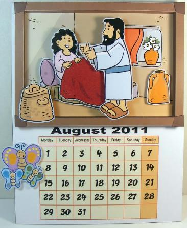 Printable Calendar 2013 July August/page/2 | Search Results | Calendar ...