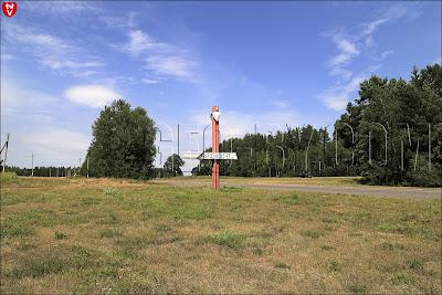 Указатель поворота на Дзержиново
