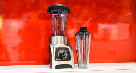 How About Own a Vitamix S55 This Summer?