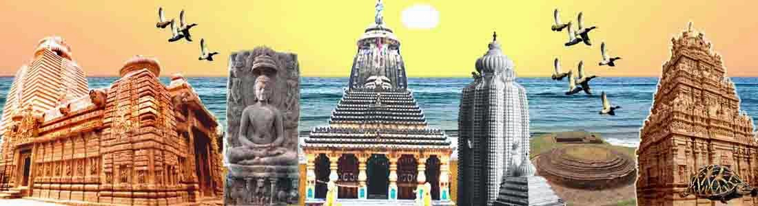 SRIKAKULAM DISTRICT TOURISM