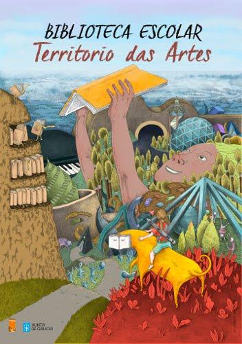 Curso 2016/17. Biblioteca Escolar: Territorio das artes.