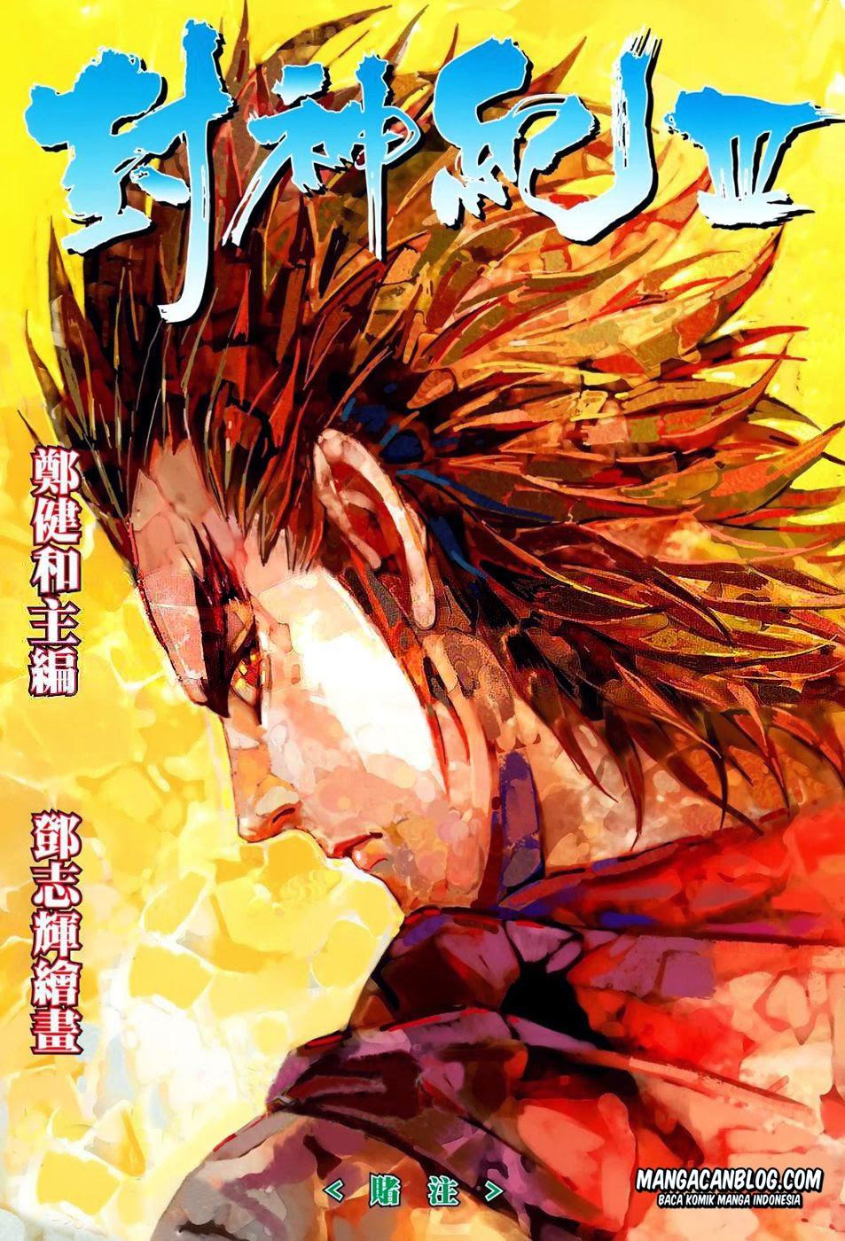 Dilarang COPAS - situs resmi www.mangacanblog.com - Komik feng shen ji 2 073 - Pertaruhan 74 Indonesia feng shen ji 2 073 - Pertaruhan Terbaru |Baca Manga Komik Indonesia|Mangacan