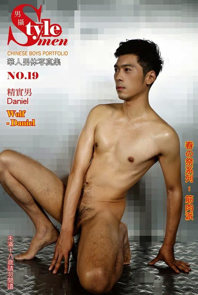 Style men型男幫 男攝 N0.19