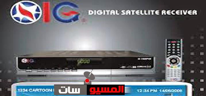 ملف قنوات عربى رسيفر ig740 pvr بتاريخ اليوم 15-2-2015