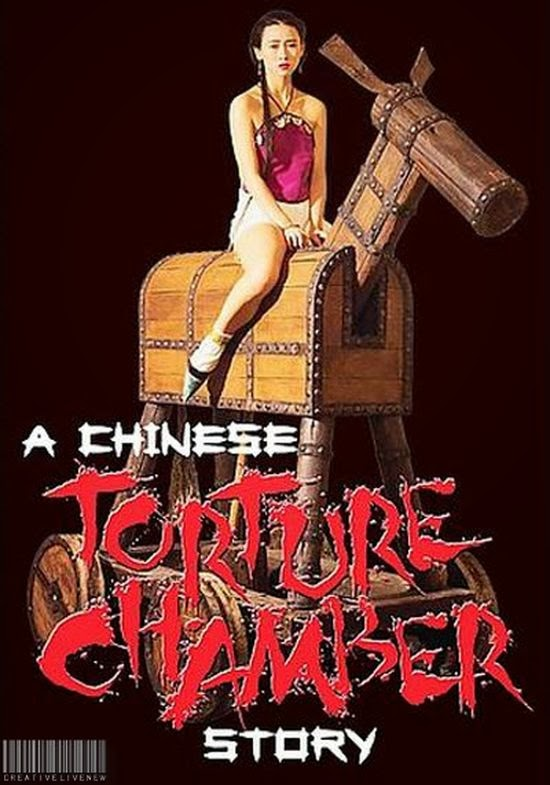 Chinese Torture Chamber Story 1 (1994)