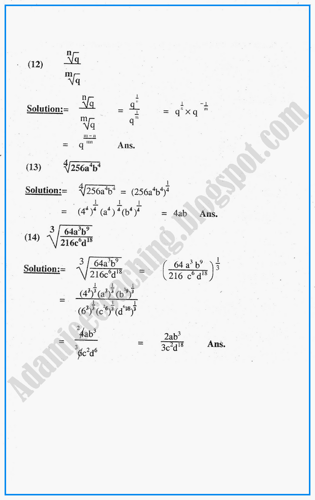 exercise-2-6-system-of-real-numbers-exponents-and-radicals-mathematics-notes-for-class-10th