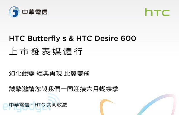 HTC Butterfly S & Desire 600 Launch Press Event