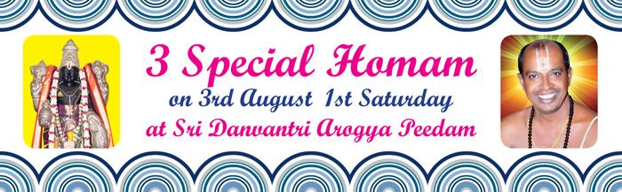 special homam