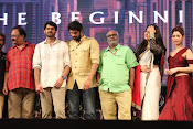 Baahubali audio release photos-thumbnail-9