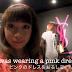 Le salon de pink by YSL #ピンクのラデュレ
