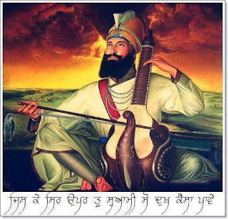Sikhism Computer Wallpaper , Mobile Phone Wallpaper , Iphone Wallpaper ...