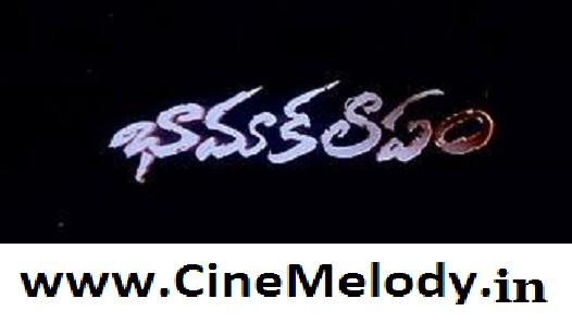 Bhama Kalapam  Telugu Mp3 Songs Free  Download  1988
