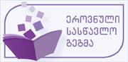 2011-2016 წლები