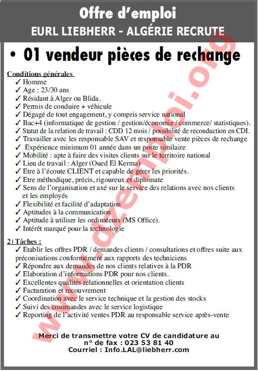 إعلانات توظيف في المؤسسات الخاصة 19 أوت 2015  01
