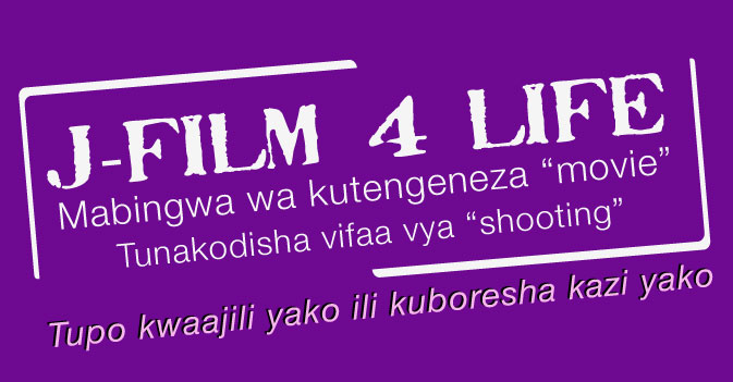 J-FILM 4 LIFE ADVERT