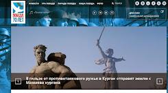 Официальный портал,посвящённый 70-летию Победы