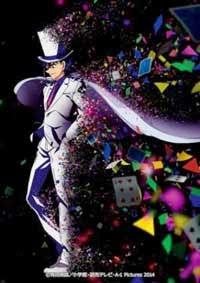 Ver online descargar Magic Kaito 1412 Sub Español