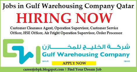Latest jobs in Gulf Warehousing Company Qatar