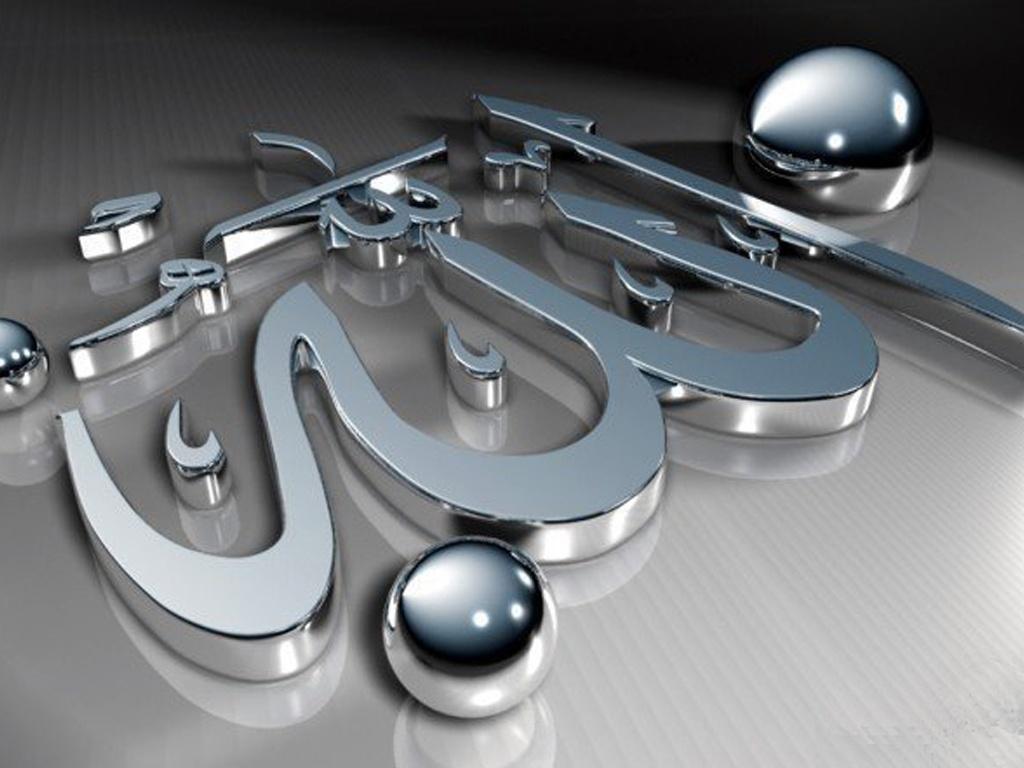 http://1.bp.blogspot.com/-F1M8YBLqoOY/Tk5fUkBfcFI/AAAAAAAAAE4/p-c78GcCoVM/s1600/Allah-wallpaper-11.jpg
