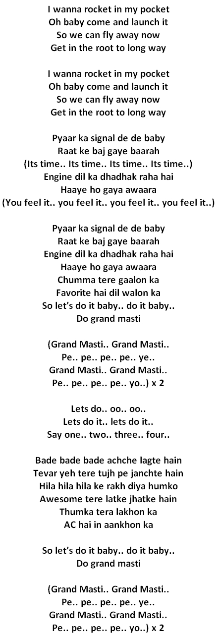 Lyric song title by lyrics : Rocketeer Song Lyrics images