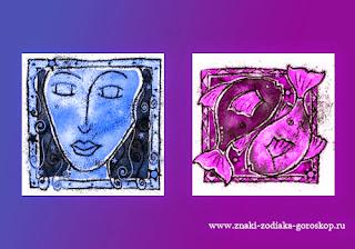 Мужчина Дева женщина Рыбы совместимость - http://www.znaki-zodiaka-goroskop.ru/