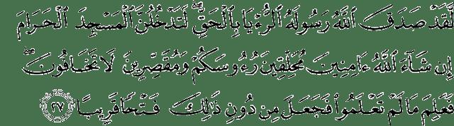 Surat Al-Fath Ayat 27