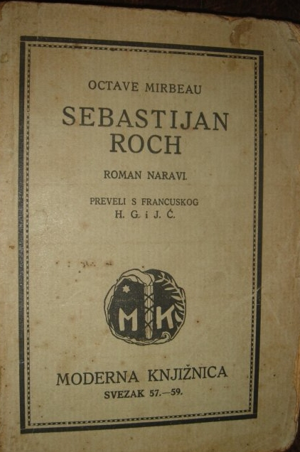 "Traduction croate de ""Sébastien Roch"", 1919"