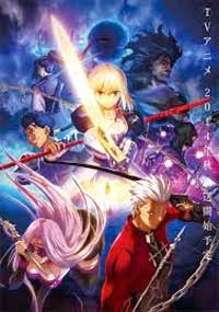 Ver online descargar Fate/Stay Night Unlimited Blade Works 2 Sub Español