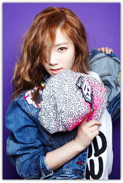 SNSD TAEYEON 2013 iPhone Wallpaper Picture