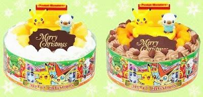 Pokemon Cake Christmas Cake 2011 Bandai