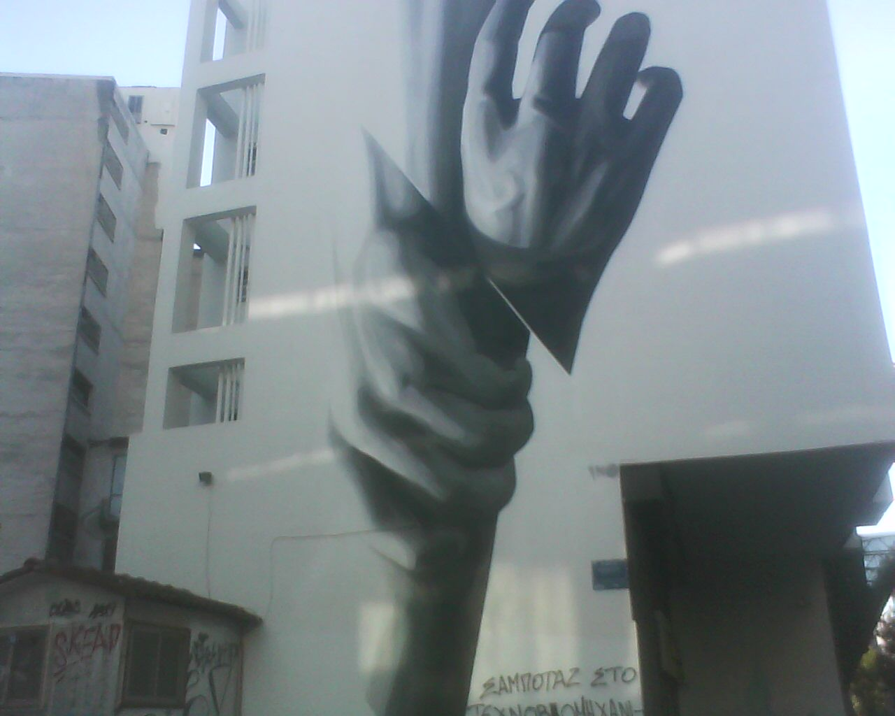 grafity  gigandic  in  exarcheia