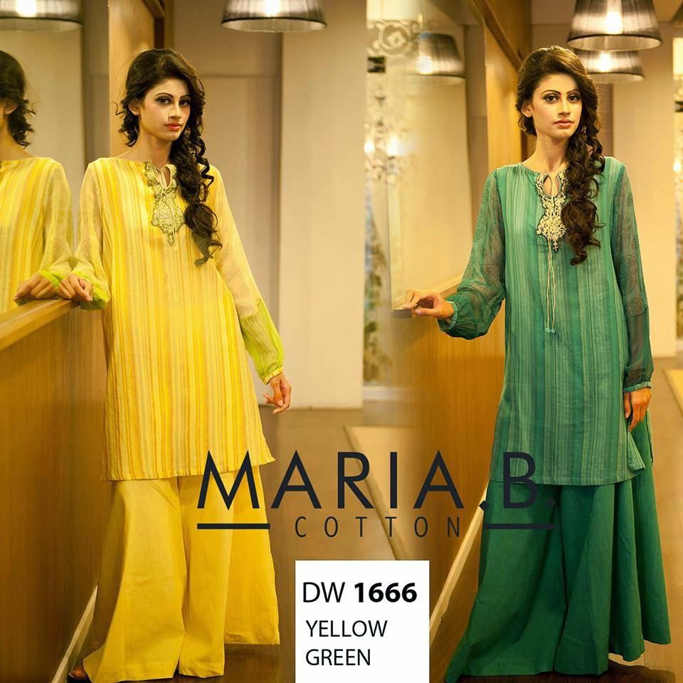 Shirt design with plazo - Maria B S Designer Plazo In Yellow With Long Shirt