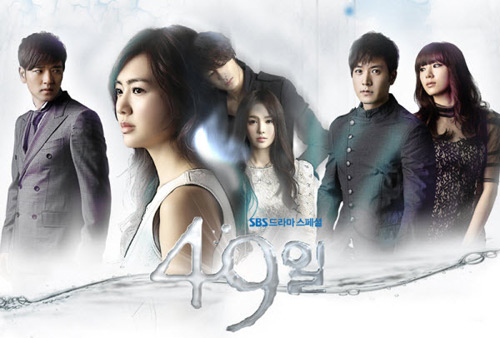 Sinopsis Drama Korea 49 Days