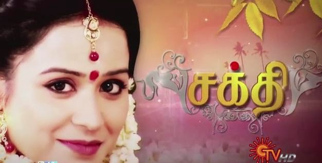 Pathu Mani Kathaigal – Shakthi – Short Serials – Sun Tv – 11-06-2014 Episode 08
