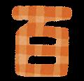 漢数字のイラスト文字「百」
