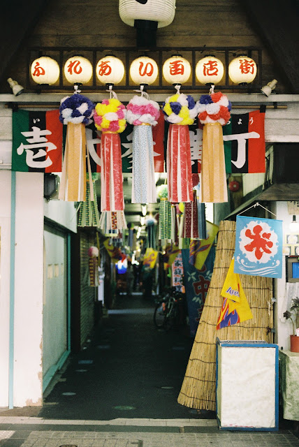 entrance of iroha shopping street in tanabata festival