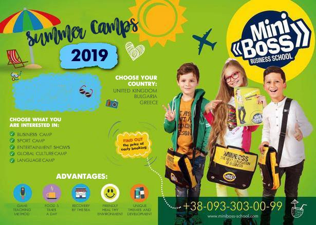 MINIBOSS & BIGBOSS SUMMER CAMPS
