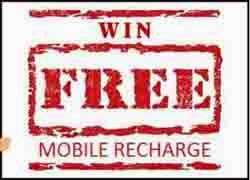 Free Instant Recharge Trick Of Rs 10