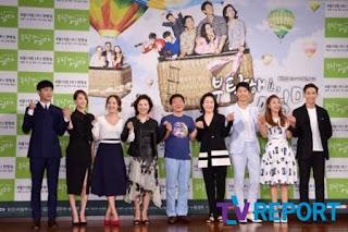 "Konferensi Pers Drama Korea Terbaru ""'ALL ABOUT MY MOM'"