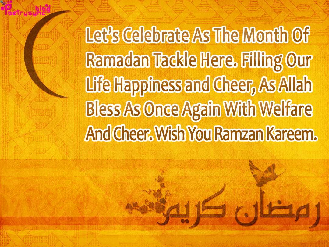 Simple Hadees English Ramadan - ramadan-kareem-wallpaper-for-facebook  Pictures_548349 .jpg