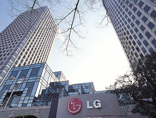 CHINA: Construction plans for proposed 250,000 unit per year liquid crystal display (LCD) plant, LG ELECTRONICS CO. LTD. [South Korea] - Order #: 070401.: ... & Plant Operations in the Developing World (Jul 28, 2005)