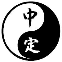 http://sathyasaibaba.files.wordpress.com/2008/08/tai-chi-symbol.gif