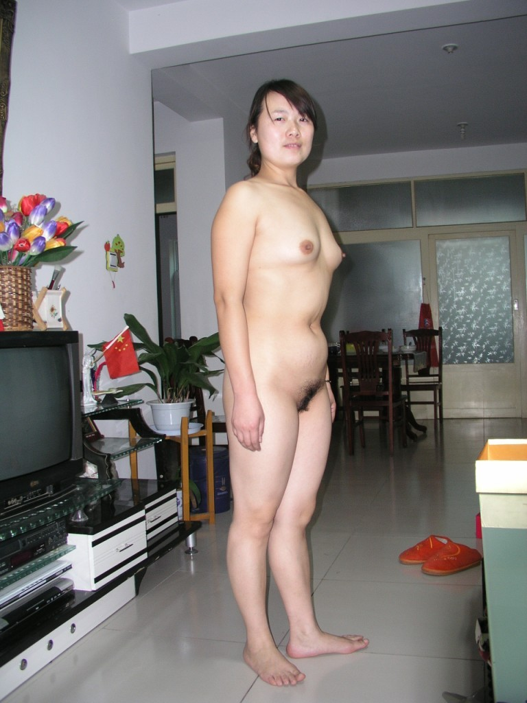 leaked Chinese photos wife naked