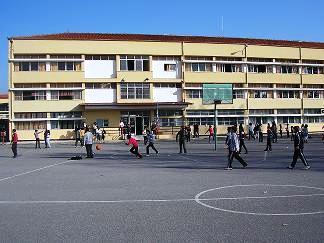 Το Σχολείο μου ... η Παρέα μου...