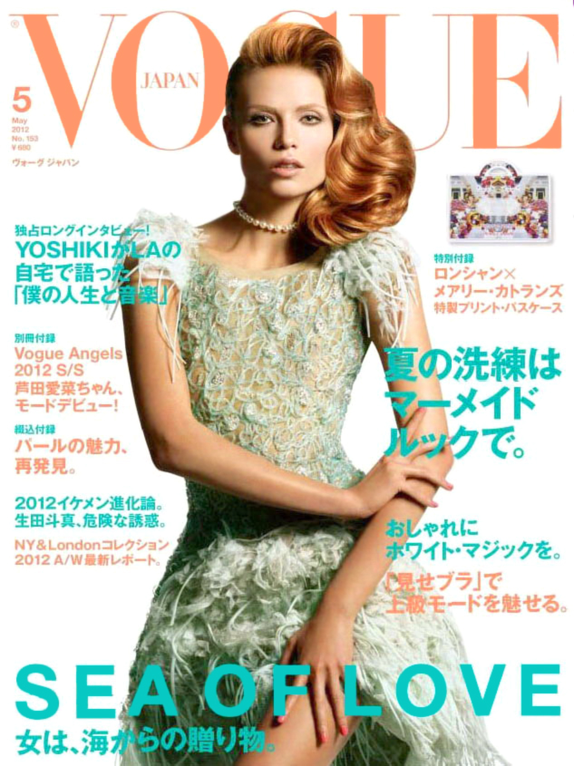 vogue japan/nippon, Natasha poly, Daniele Duella & Iango Henzi, May 2012,