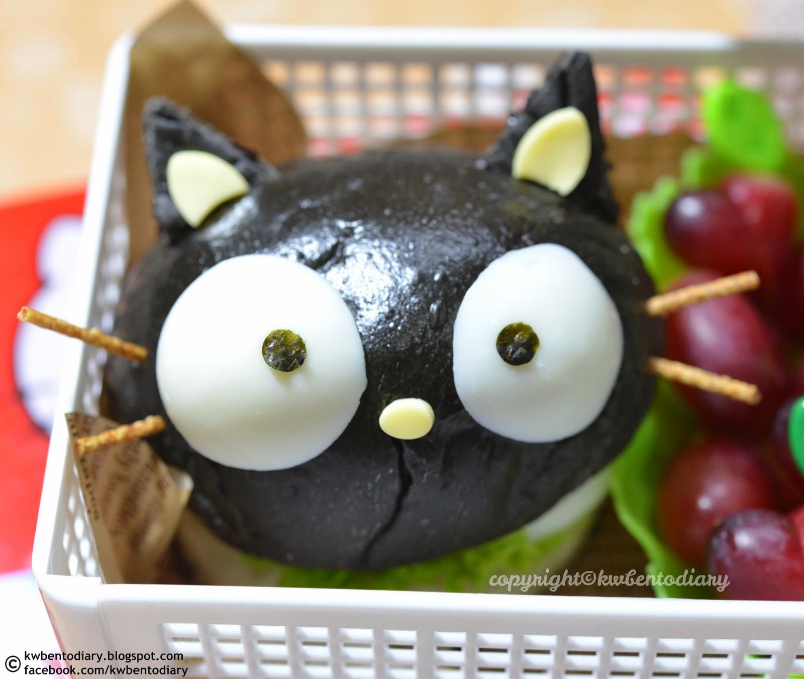 Karenwee's Bento Diary: Bento2014#Apr15~Chococat Burger