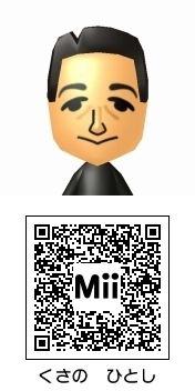 草野仁のMii QRコード トモダチコレクション新生活
