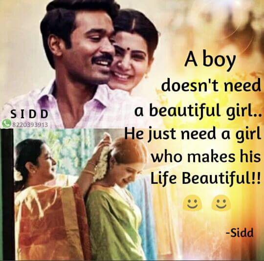 tamil cinema love love failure quotes gethu cinema