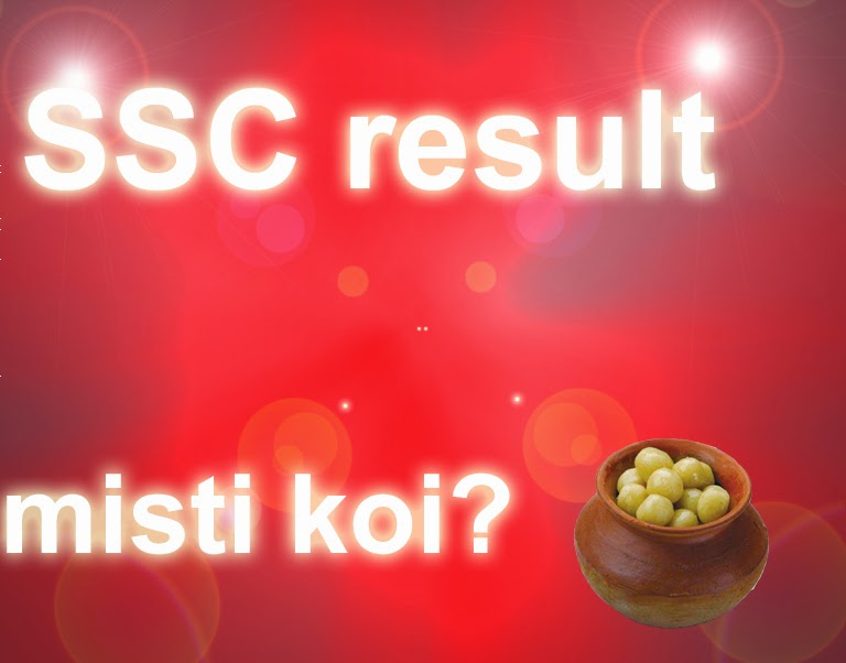 ssc result,ssc exam result,education board result