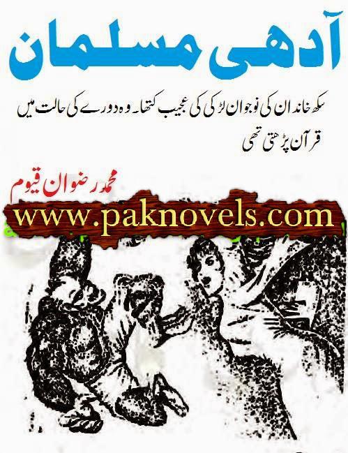 Aadhi Musalman By Muhammad Rizwan Qayyum